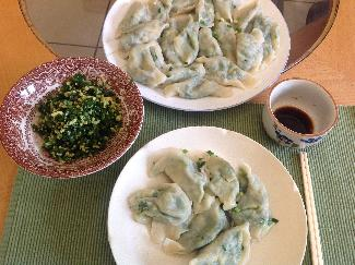 Vegetarian Jiaozi - Chinese dumplings